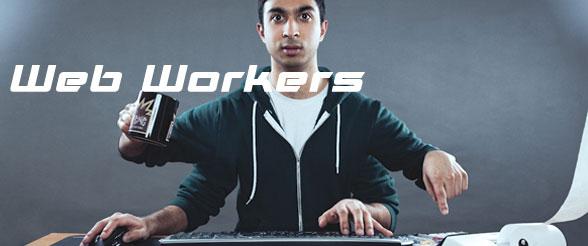 Como utilizar Web Workers de Javascript