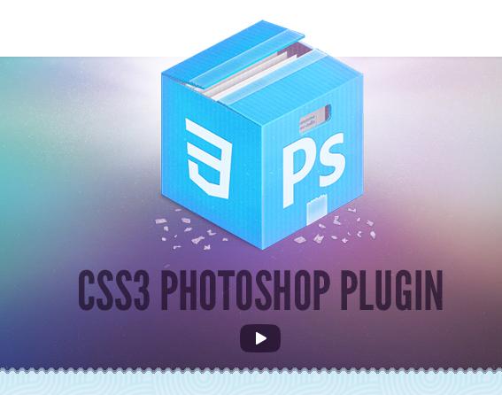 CSS3Ps. Plugin para exportar capas de Photoshop a código CSS3